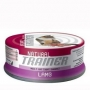 Консервы Trainer Natural Fish с ягненком 70 г