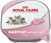 Консервы Royal Canin Babycat Instinctive 10, 100 гр