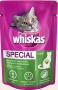Whiskas Indoor 0,1 кг