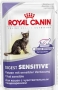 Royal Canin Digest Sensitive 9 0,085 кг